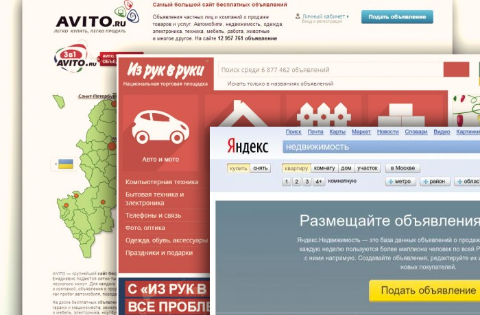 Mitula.ru доска объявлений находка инфо доска объявлений недвижимостьб