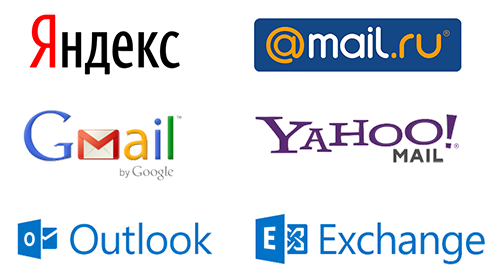 Интеграция с email сервисами
