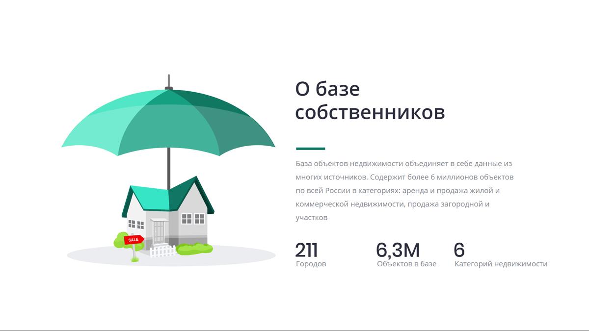 База данных детей сирот на усыновление в украине