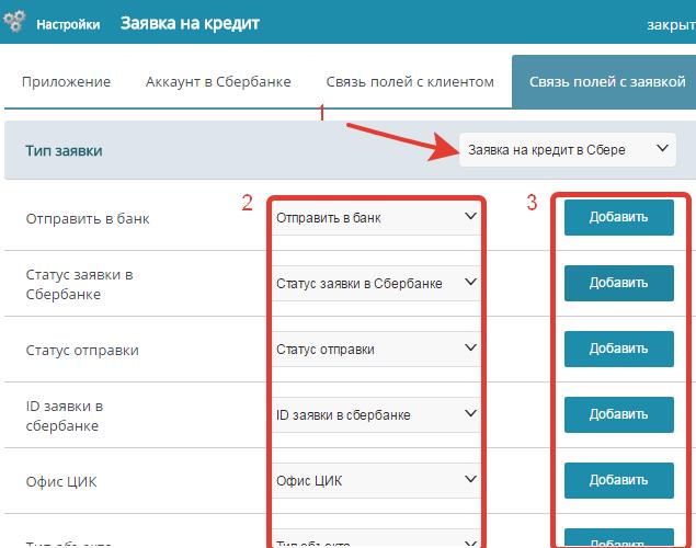 деньги в долг на карту срочно без проверки без отказа казахстан онлайн